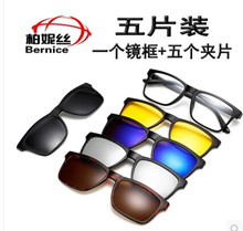 Mens and womens five-piece magnetic suction mirror multi-function polarized sunglasses with myopic