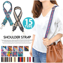 FREE-SHIPPING★ BAG STRAP [2-WAY REVERSIBLE]  Korea shoulder strap accessories ★ 30 DESIGN