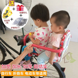 Twin baby boy twin child bike seat chair bicycle seat to feet with 2 + toy + 2 nets