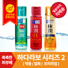 Hara Labo skin care series / avengers of skin care [medicinal use Kokun Jun / Kokunjun Alpha / Jun Kokun premium]! Look for Hara Rabo to fit your skin!