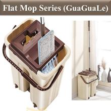 🇸🇬[Original GuaGuaLe]🇸🇬 ❤Compact Flat Mop❤ 2018 version  hot sale Premium Flat spin Mop