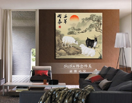 Museum of three goat mutton hotpot yangzhuang restaurant hotel wall hanging picture frame decorated