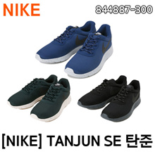 [NIKE] Nike TANJUN SE TANJUN 844887-300 / Running shoes / Running shoes / Casual shoes / Sneakers / Shoes / Maker / Unisex / Japan / straight / japan /