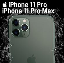 iPhone 11 Pro / iPhone 11 Max