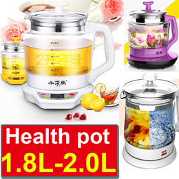 Best Gift-thicker glass medicine or health pot glass pot split insulation automatic electric kettle boiling teapot Genuine