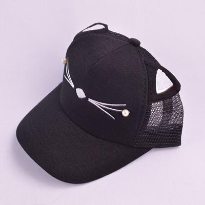 cdff9e13e8d Cute Cat Ear Baby Baseball Cap Summer Adjustable Sun Hat Child Boys Girls  Hip Hop Hats
