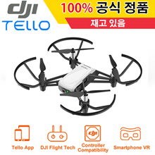 ★ coupon price 100 dollars ★ DJI TELLO telo mini slip drone / in stock / TELLO fly mower combo / free shipping /