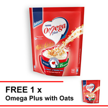 NESTLE OMEGA PLUS With Oats 10 s  Buy 1 Free 1