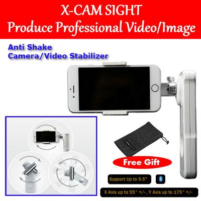 free cam sight