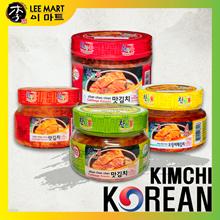 [Lee Mart] Lowest Price in Singapore! [ChanChanChan] Korean Original Mat Kimchi/1KG/400G/330G