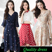 【25th NEW】Korean style Slim lace Chiffon dress/Plus size Dresses/Beach skirt/Bohemia/floral dress