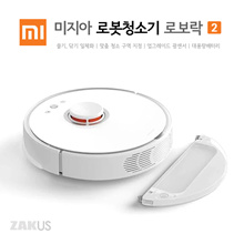 Xiaomi Robot Vacuum Cleaner Robo Rock 2nd Generation / Water Wipe Cleaner / Low Noise