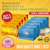 APPLY SHOP + CART COUPON【GRAB FAST!!!!!】BUY 5 FREE 5 Birds Nest 6s / Birds Nest with Collagen 6s