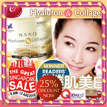 [ONLY $28.43ea* STACK COUPONS!!!] ♥#1 BEST-SELLING COLLAGEN ♥35-DAYS UPSIZE ♥SKIN WHITENING ♥JAPAN