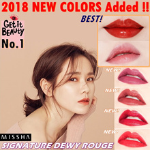 ★MISSHA★KOREA No.1 LIP ITEM★DEWY ROUGE #2018 NEW 15 Color Added #Qoo10 LOWEST PRICE #BEST SELLERS★
