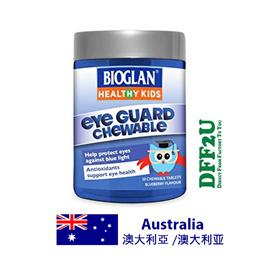 DFF2U Bioglan Kids Eye Guard Chewable 50s