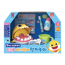[Pinkfong] Baby shark brushing teeth play / Childrens education / Toy