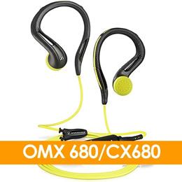 GENUINE SENNHEISER OMX680 / CX680 HEADPHONES IN BOX