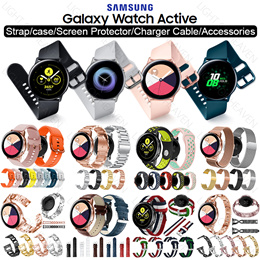 samsung galaxy watch active 2 44mm 40mm strap case screen protector accessories watch band