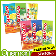 [FNN] SEASONS ★ 250ml Packet CARTON SALES ★ LEMON TEA / PEACH TEA / APPLE TEA / LEMON GREEN TEA