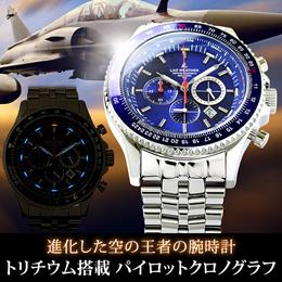 空の王者の証、パイロットクロノグラフを搭載した腕時計。スイス製のトリチウムが闇夜を照らす、究極のミリタリーウォッチ。 [ LAD WEATHER ラドウェザー トリチウムマスターVI ]