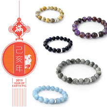 [Official E-Store]*12 ZODIACS 2019* Natural Mineral Stones Bracelet =Way Fengshui Lifestyle=