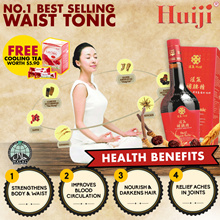 (Promotion Pack For Fathers Day) Huiji Waist Tonic 700ml