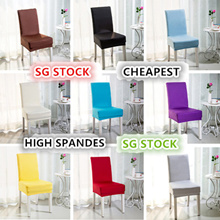 Universal Polyester Spandex Dining Chair Cover/Home Wedding Party Chair Cover