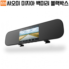 Millet rearview mirror driving recorder