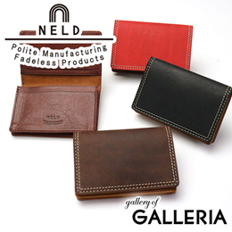 053193f35f78 Nello card case NELD business card holder PUEBRO Pueblo leather men s  ladies business AN 140