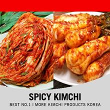[MORE KimChi]★Best No.1 More KimChi★Korea spicy kimchi★Whole Cabbage/Young Raddish★5kg/2.5kg★Fresh★