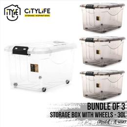 [BUNDLE OF 3] Citylife Storage box with Wheels - 30L