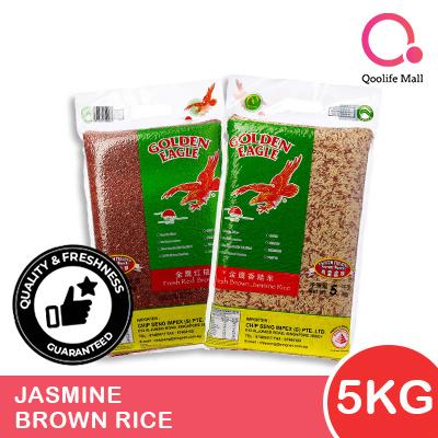 Chip Seng Impex[Chip Seng Impex] Golden Eagle - FRESH RED/BROWN JASMINE  RICE! | 5KG