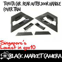 [BMC][Toyota CHR] Rear Outer Door Handle Cover Trim