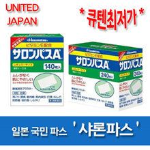 Hisamitsu Salonpas Pain Relieving Patch 6Type★12/40/80/hole180/140/240