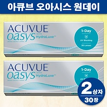 One Day Accuview Oasis 1 box 30 sheets 【2 box】 Contact lens 1 day disposable 【Johnson End Johnson】