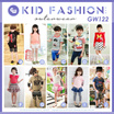 (GW121/122/126/138/141/144) GW NEW ARRIVAL - CHIC AND FASHIONABLE FOR LITTLE ONES