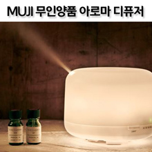 Unmanned Products Aroma Ultrasonic Diffuser Humidifier / Essential Oil / Blend Essential Oil / Aroma Diffuser / Humidifier / Mood