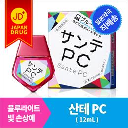 ★초특가★산테PC  안약12mL / 직장인을 위한 일본 안약 / 블루라이트에 지친 눈을 쉬게 해주자 / 피로한 눈에 효과적 / 충혈