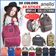 【BUY 2 FREE SHIPPING】Original ANELLO series❤Lowest Price ❤Fast delivery!Japan ANELLO BACKPACK ❤ PU BACKPACK / Mummy Bag / Unisex Casual Bag / Student Bag / FREE GIFT(Panda dolls)