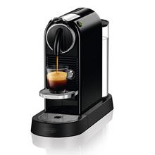 ★ Coupon price $ 129 ★ Nespresso Machine Cities EN167B Black / TRE Venetian Capsule Coffee Present