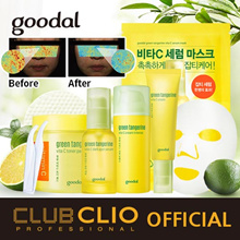 [CLUBCLIO Official e-Store] GOODAL GREEN TANGERINE VITA C DARK SPOT SERUM/CREAM/PAD