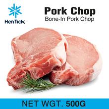 [Hen Tick] Churo Frozen BONE-IN PORK CHOP [500g]