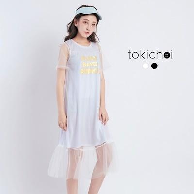Dress 6-White