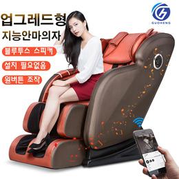 国恒电动按摩椅智能家用全自动老人太空舱全身小型多功能按摩器