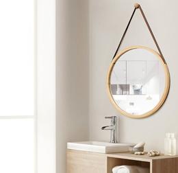 Round Wall Mirror with Adjustable Belt