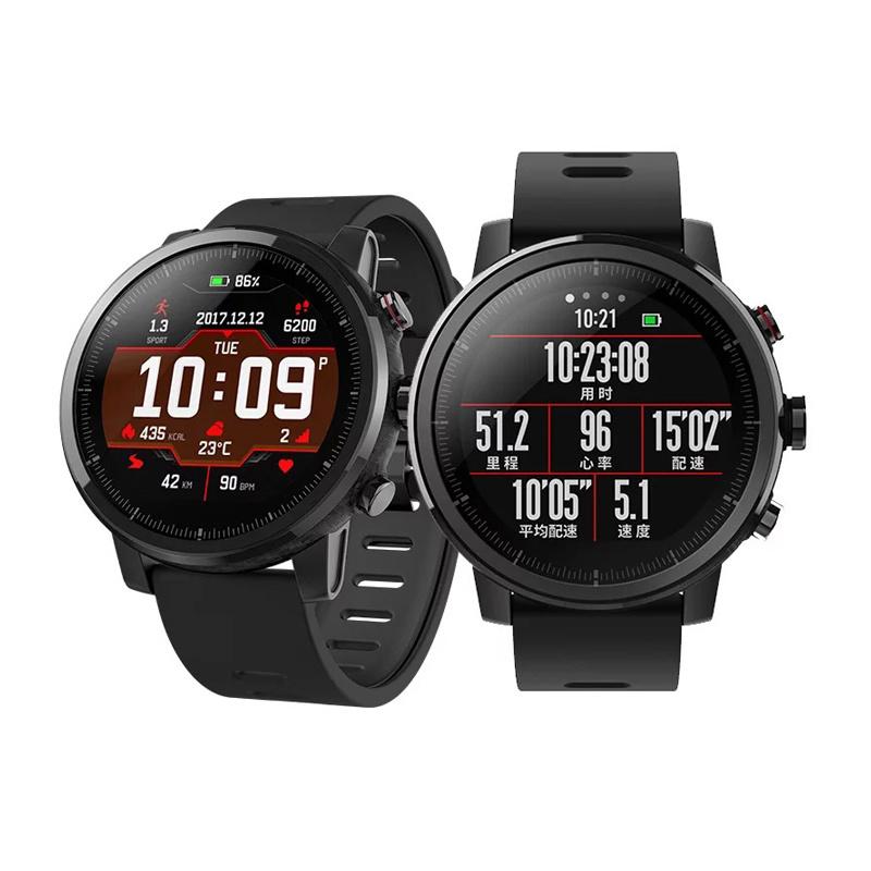 【小米正品】Amazfit 智能運動手錶2 / GPS / 心率 / 通知 / 50米防水