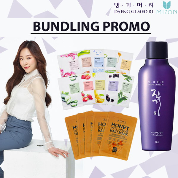 [BUNDLING PROMO] - Daeng Gi Meo Ri Shampoo Mizon Mask Honey Mask Deals for only Rp55.000 instead of Rp82.090