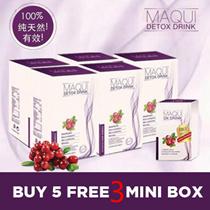 (FREE 1MINI BOX + GIFT ) 5 BOX MAQUI Detox Berries Drink DETOX WEIGTLOSS
