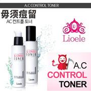 WONJIN EFFECT - Water Bomb Mask for whitening | Anti-aging | Moisturizing |  Facial Mask